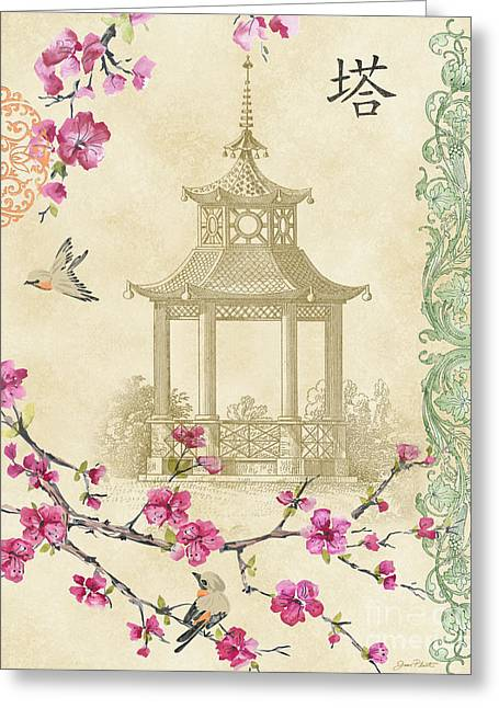 Cherry Blossoms Paintings Greeting Cards - Cherry Blossoms-JP2327 Greeting Card by Jean Plout