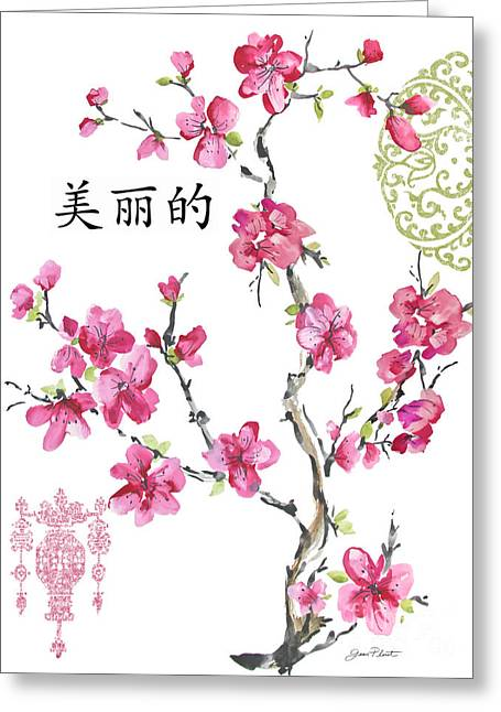 Cherry Blossoms Paintings Greeting Cards - Cherry Blossoms-JP2363 Greeting Card by Jean Plout