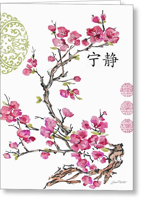 Cherry Blossoms Paintings Greeting Cards - Cherry Blossoms-JP2364 Greeting Card by Jean Plout
