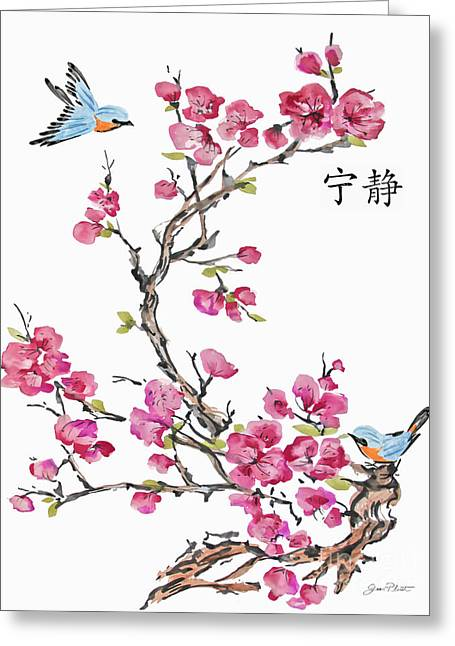 Cherry Blossoms Paintings Greeting Cards - Cherry Blossoms-JP2366 Greeting Card by Jean Plout