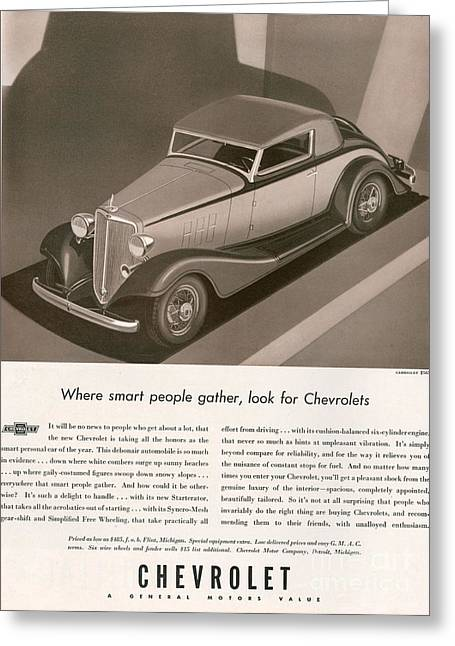 Vintage Greeting Cards - Chevrolet 1933 1930s Usa Cc Cars Greeting Card by The Advertising Archives