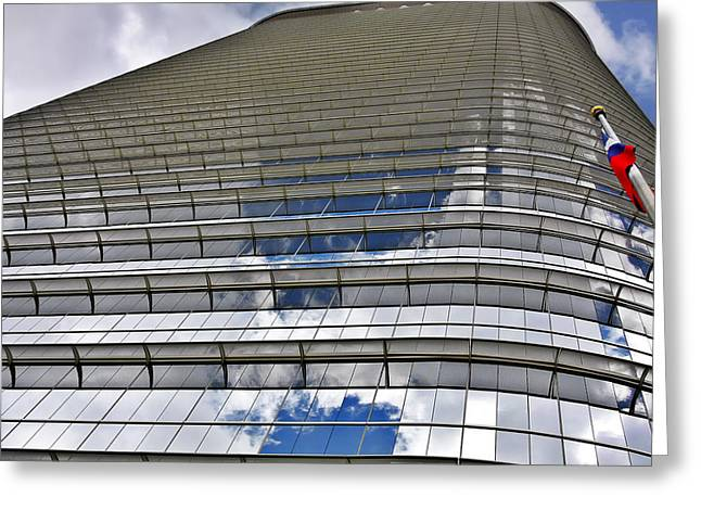 Mirrored Greeting Cards - Chevron Corporation Houston TX Greeting Card by Christine Till