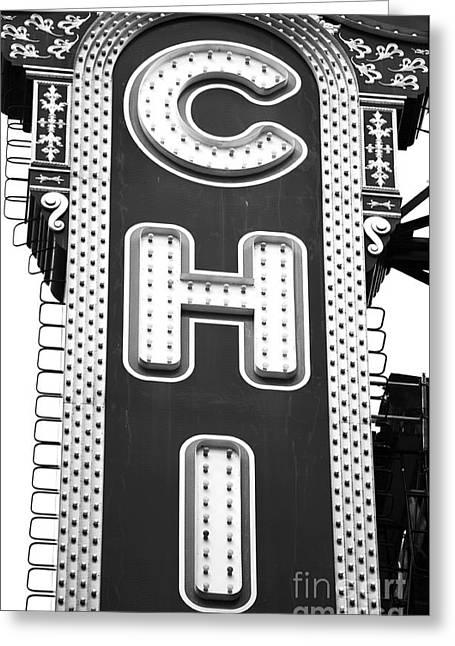Famous Photographer Greeting Cards - Chi Greeting Card by John Rizzuto