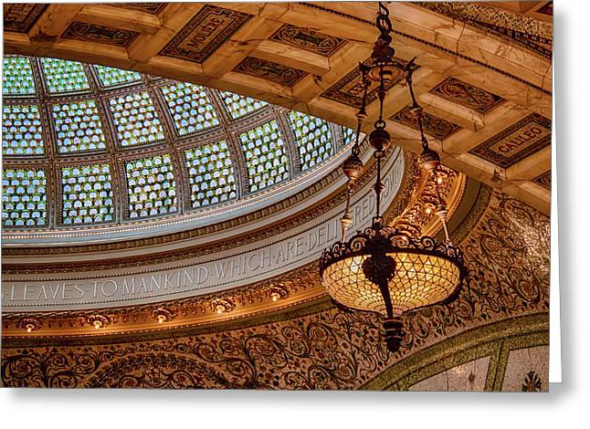Glass Work Greeting Cards - Chicago Cultural Center Tiffany Dome Greeting Card by Mike Burgquist