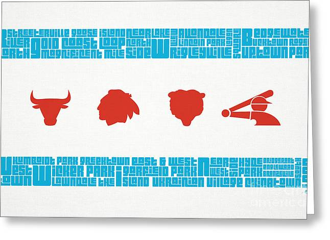 Stencil Art Greeting Cards - Chicago Flag Sports Teams V2 Greeting Card by Mike Maher