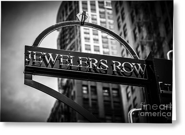 Jewelers Greeting Cards - Chicago Jewelers Row Sign in Black and White  Greeting Card by Paul Velgos