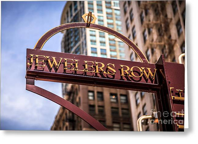 Editorial Greeting Cards - Chicago Jewelers Row Sign  Greeting Card by Paul Velgos