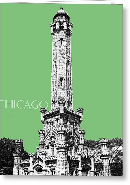 Pen Digital Greeting Cards - Chicago Water Tower - Apple Greeting Card by DB Artist