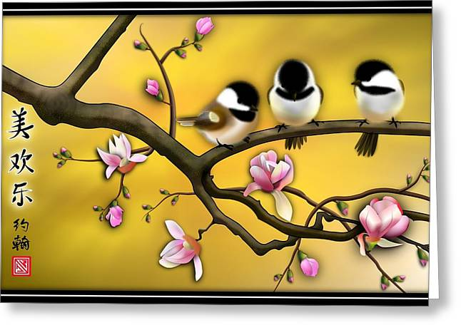 Birds And Flowers Greeting Cards - Chickadee on blooming Magnolia branch Greeting Card by John Wills