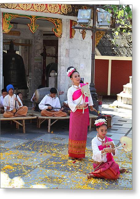Performance Greeting Cards - Child Performers - Wat Phrathat Doi Suthep - Chiang Mai Thailand - 01132 Greeting Card by DC Photographer