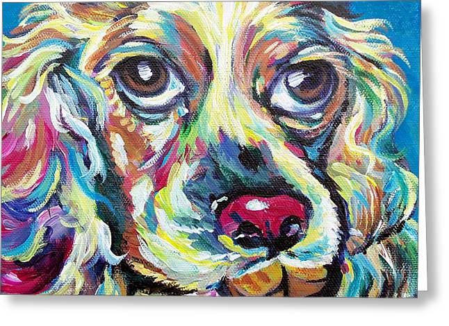 Watchdog Greeting Cards - Chili Dog Greeting Card by Susan DeLain