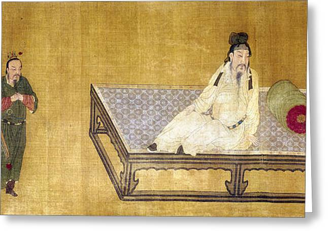 China Emperor And Prince Greeting Card by Granger