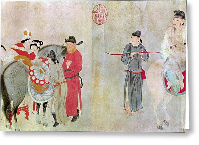 China Emperor Ming Huang Greeting Card by Granger