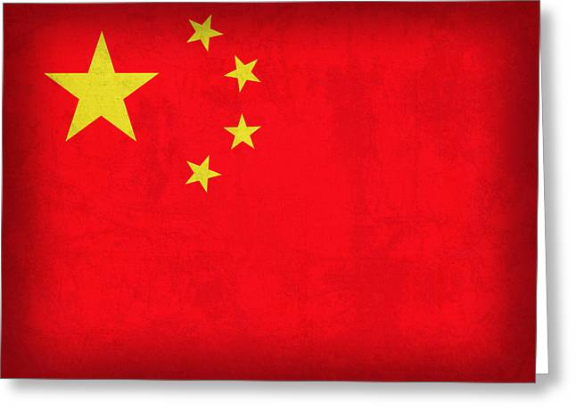China Flag Vintage Distressed Finish Greeting Card by Design Turnpike