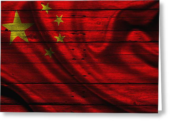 Continent Greeting Cards - China Greeting Card by Joe Hamilton