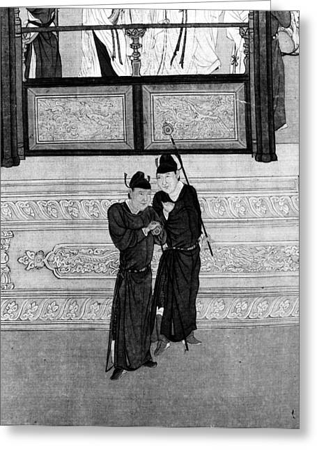 China Palace Attendants Greeting Card by Granger