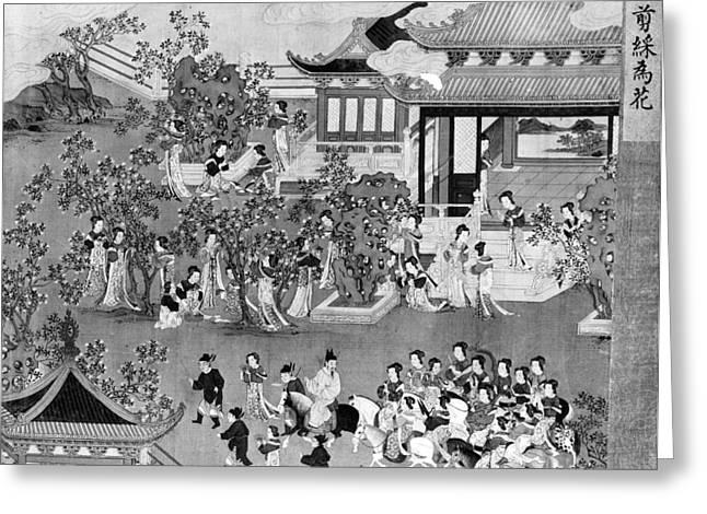 China Palace Gardens Greeting Card by Granger
