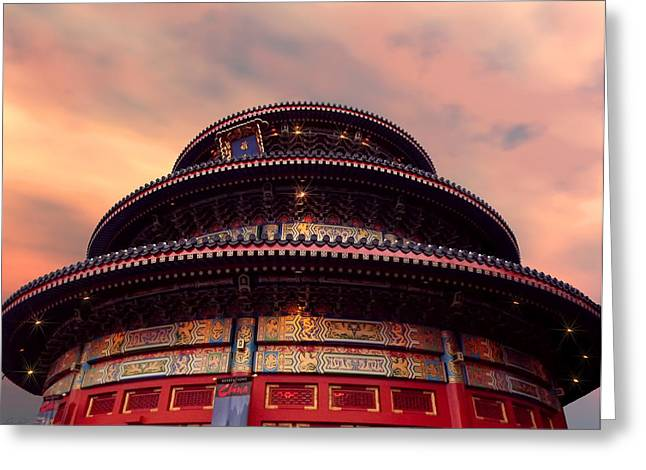 Epcot Greeting Cards - China Pavilion At Sunset Greeting Card by Lourry Legarde