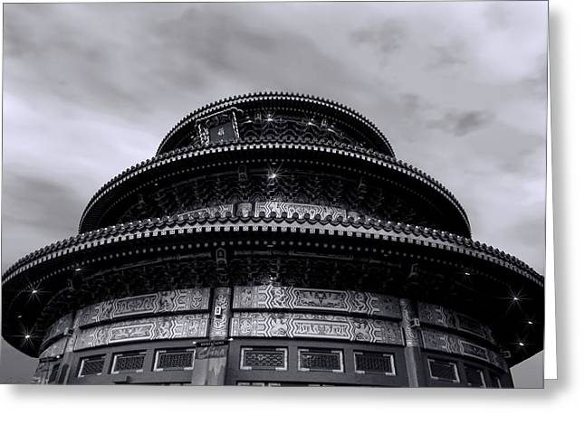 Epcot Greeting Cards - China Pavilion Greeting Card by Lourry Legarde