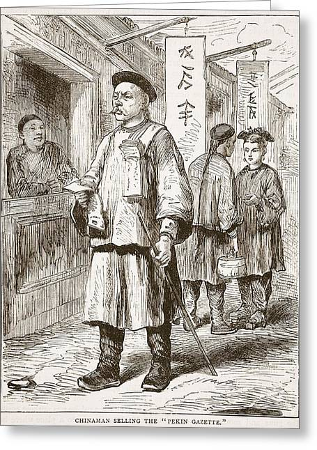 Peking Greeting Cards - Chinaman Selling The Pekin Gazette Greeting Card by English School