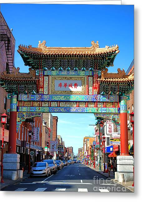 Phillies. Philadelphia Photographs Greeting Cards - Chinatown Friendship Gate Greeting Card by Olivier Le Queinec