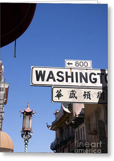 Union Square Greeting Cards - Chinatown in San Francisco Greeting Card by Brenda Kean