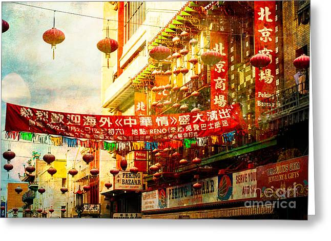 Peking Greeting Cards - Chinatown in The Sun Greeting Card by Sonja Quintero
