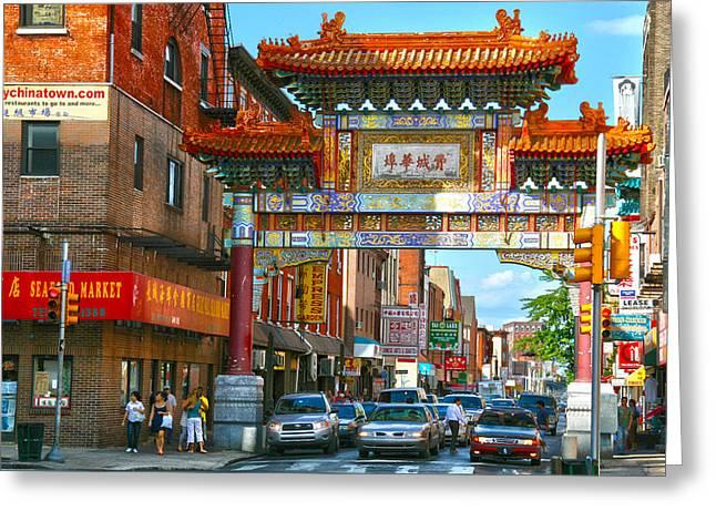 Chinatown Greeting Cards - Chinatown Greeting Card by Mitch Cat
