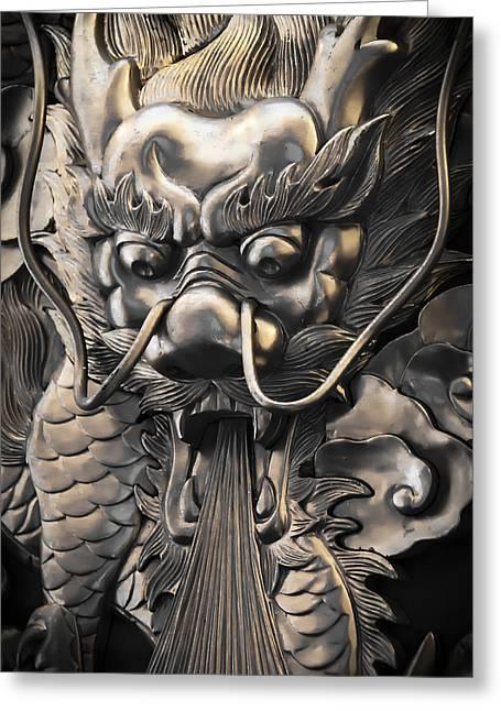 Chinese Art Greeting Card by Sotiris Filippou