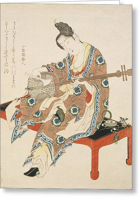 Period Greeting Cards - Chinese Beauty Playing The Shamisen Greeting Card by Katsushika II Taito