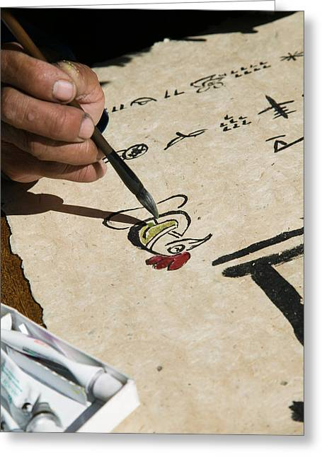 Photography Of Hands Greeting Cards - Chinese Calligrapher Painting Greeting Card by Panoramic Images