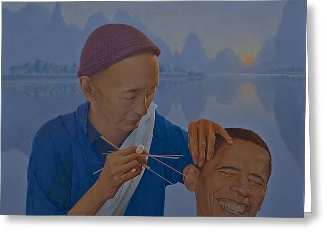 Chinese Citizen Barack Obama on the ear scops Greeting Card by Tu Guohong