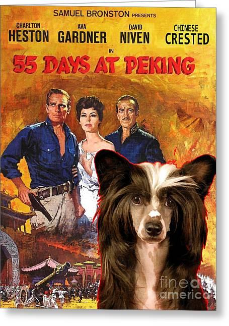 Peking Greeting Cards - Chinese Crested Art - 55 Days in Peking Movie Poster Greeting Card by Sandra Sij