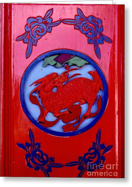 Lacquer Greeting Cards - Chinese Dragon on Red Door Greeting Card by Anna Lisa Yoder