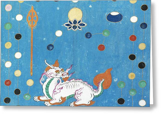 Drachen Greeting Cards - Chinese Dragon  Greeting Card by Vintage Art
