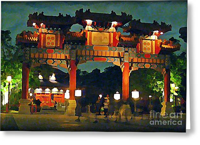 John Malone Artist Greeting Cards - Chinese Entrance Arch Greeting Card by John Malone