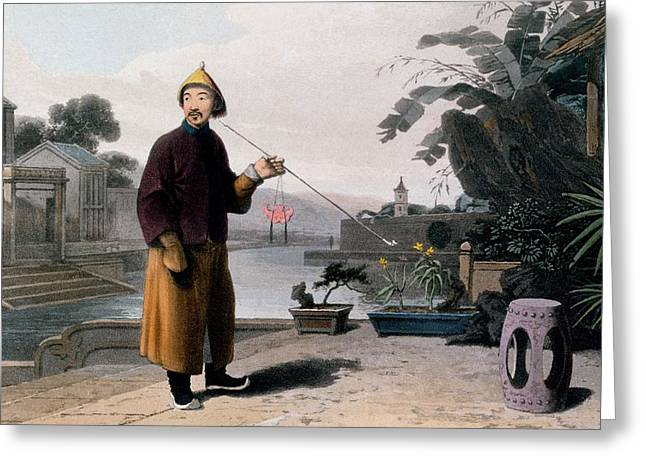Water Garden Drawings Greeting Cards - Chinese Gentleman, From A Picturesque Greeting Card by Thomas & William Daniell