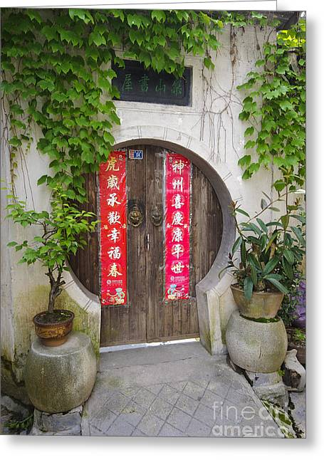 Entrance Door Greeting Cards - Chinese Home With A Moon Door Greeting Card by John Shaw