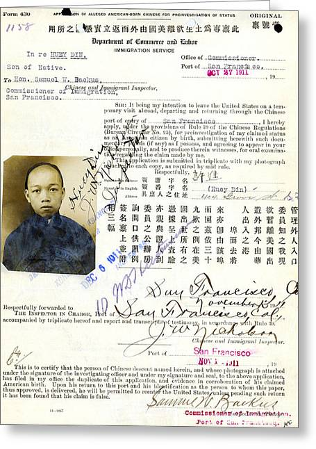 Chinese Immigration Paper Greeting Card by Underwood Archives