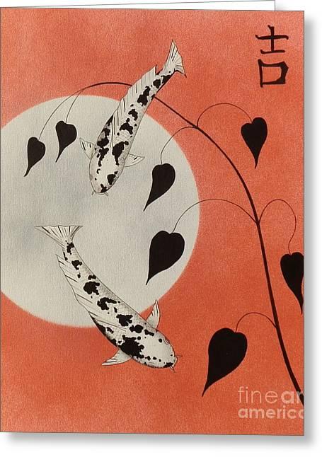 Sakana Greeting Cards - Chinese Koi red good luck  Greeting Card by Gordon Lavender