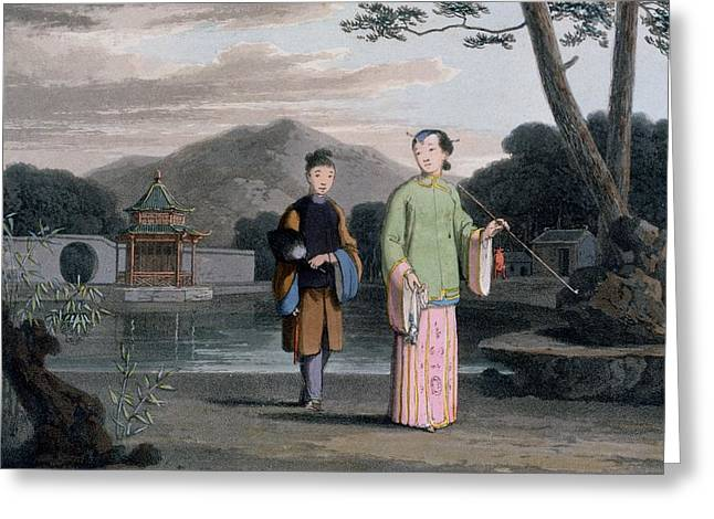 Chinese Drawings Greeting Cards - Chinese Lady With Pavilion Greeting Card by Thomas & William Daniell