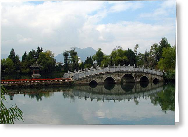 Chinese Minority Greeting Cards - Chinese Landscape Greeting Card by Carla Parris