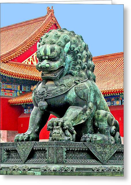 Lioness Greeting Cards - Chinese Lion Greeting Card by Jean Hall