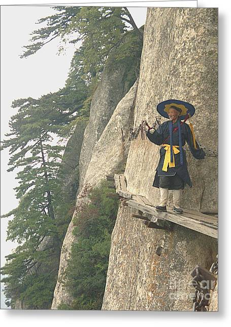 High Up Greeting Cards - Chinese Monk walking along on mountain pathway Greeting Card by King Wu