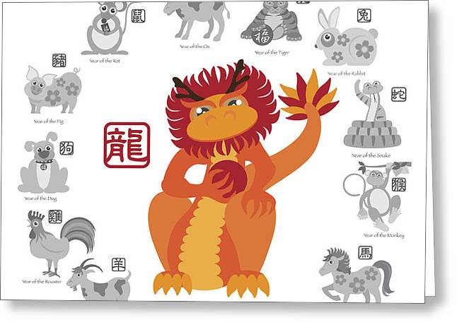 Year Of The Monkey Greeting Cards - Chinese New Year Dragon Color with Twelve Zodiacs Illustration Greeting Card by JPLDesigns