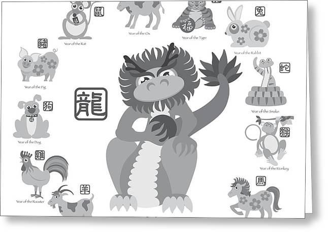 Year Of The Monkey Greeting Cards - Chinese New Year Dragon with Twelve Zodiacs Illustration Greeting Card by JPLDesigns