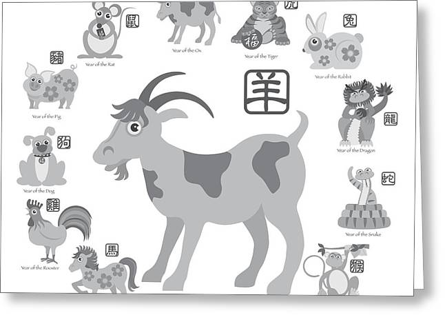 Year Of The Monkey Greeting Cards - Chinese New Year Goat with Twelve Zodiacs Illustration Greeting Card by JPLDesigns