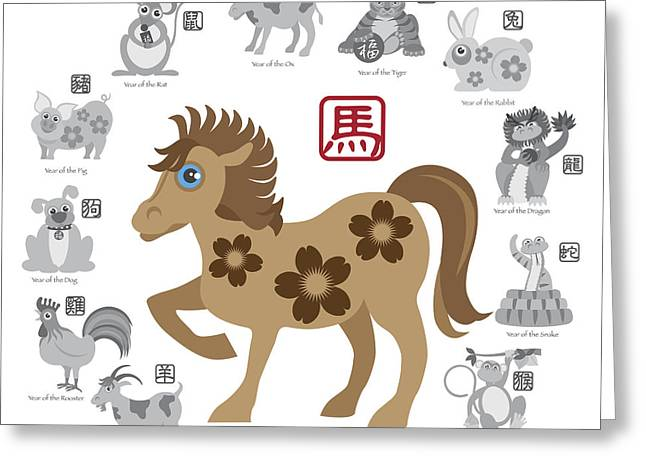 Year Of The Monkey Greeting Cards - Chinese New Year Horse Color with Twelve Zodiacs Illustration Greeting Card by JPLDesigns