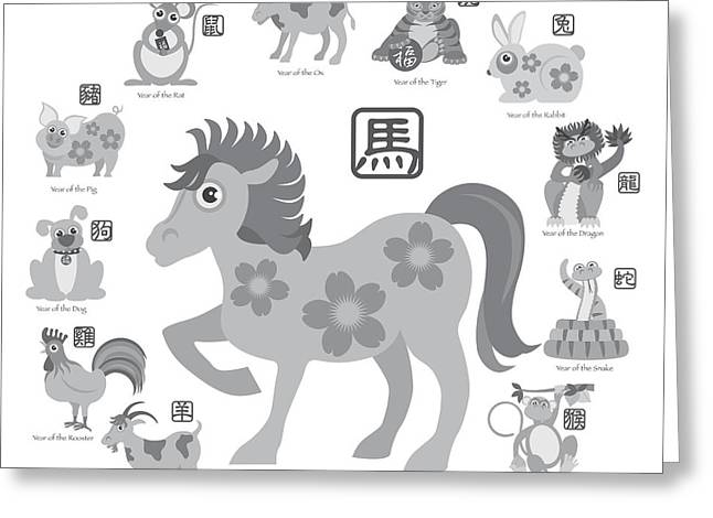 Year Of The Monkey Greeting Cards - Chinese New Year Horse with Twelve Zodiacs Illustration Greeting Card by JPLDesigns