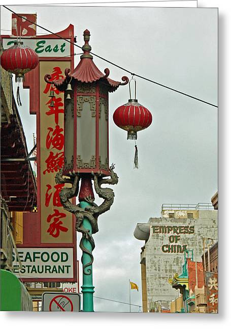Chinese New Year Greeting Cards - Chinese New Year Lanterns Greeting Card by Kathy Yates